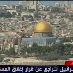 """#واشنطن تدعو إلى """"ضبط النفس"""" لتخفيف التوتر في #القدس #الحدث http://t.co/3FSqOm8QSA"""