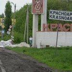 !!! Премьер ДНР: под Красноармейском обнаружены тела 286 женщин !!! http://t.co/hMs6pd5HLO http://t.co/V8DkurhT2t