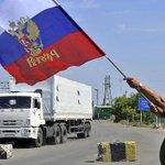 Жители Донецка и Луганска встретили прибывший гуманитарный груз из России http://t.co/H6uaGTqaTs http://t.co/7nu9K0vPe3