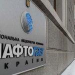 «Газпром» и «Нафтогаз» могут договориться о поставках газа к марту следующего года http://t.co/qCA78qQ4JL http://t.co/nTu2JDCXCF