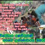 """Remember, they still fight! Not for their lives, but for others indeed. @SriLankaTweet @efonz2013 #lka #Haldummulla http://t.co/tKFTYVlrXK"""""""