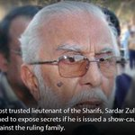 Old-timer sees many a skeleton in Sharifs' cupboard | http://t.co/rqI8rqusMq http://t.co/iJ7igpYp12