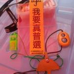Uncle Wong(82)s Umbrella Kit, ready for action #OccupyCentral #UmbrellaRevolution http://t.co/MAm2rnDNch