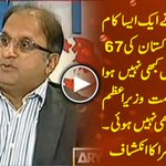 What Imran Khan Did, It Never Happened in 67 Years History of Pakistan - @KlasraRauf http://t.co/LhNpD5K3oN http://t.co/rCP0gioLNw