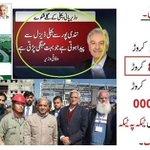 @KlasraRauf @AsadKharal @AnwarLodhi @ammarmasood3 Nandi Pur Project..as it was Exposed by Klasra Earlier.. http://t.co/cDq13vSLHA
