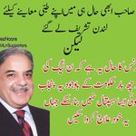 @KlasraRauf @ammarmasood3 @AsadKharal @AnwarLodhi @SalooDurrani The Good Governance..!! http://t.co/k0NStkHqB8