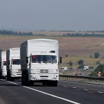 Российский гуманитарный конвой для Донбасса разделился на две колонны http://t.co/Sa2AxdvvCZ http://t.co/yO8RV7QERL