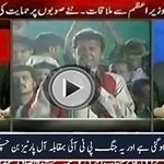 """#PTI #politics is """"One v/s All"""" - @fawadchaudhry http://t.co/0xXCzb8puP #PMLN http://t.co/nMffsLOfub"""