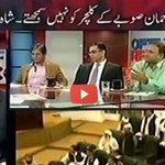We should encourage #PTI Jalsa Culture - @KlasraRauf http://t.co/ebmiU3mMuE #PMLN #PPP http://t.co/zetrWSjMko