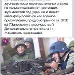 О Женевской конвенции для Михаила Пореченкова: http://t.co/TfPi2Zml02