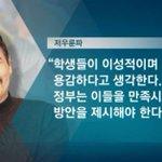 """저우룬파(주윤발), 중국 블랙리스트에 올라…홍콩 시위 지지하자, 본토활동 금지 엄포. 수입에 큰 차질 불가피하지만, 저우룬파는 """"돈을 덜 벌면 된다""""고 맞받아쳐. http://t.co/M7AaX0B5kH http://t.co/PeVDOnhtg0"""