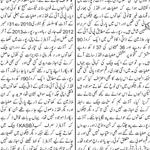 Serious financial irregularities found in PTI donation funds #PPPIsBack @Majid_Agha @SInfoPPP @TeamBilawalPPP http://t.co/VUKwfPSa4M