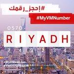 تحب مدينة #الرياض؟ اعمل رتويت وتابعنا عشان تفوز بهذا الرقم 0570RIYADH  #إحجز_رقمك http://t.co/272VeA76KB