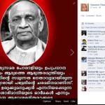 ROFL..Congress Kerala CM @Oommen_Chandy says today is the Death Anniversary of Sardar Vallabhbhai Patel. #shameful http://t.co/L4dGAtNx9P