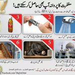 Salam n Jumma Mubarak my friends. Have a luk at sum benificial sunnahs of Jumma. Remember me in ur prays. http://t.co/vt6z7ducPM