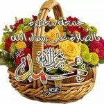 Time to perform JUMMA MUBARAK , SO C U ALL AFTER PERFORM PRAY (AL SALAH) JUMMA MUBARAK http://t.co/ccxN5UgYwx