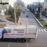 Колонна МЧС РФ замечена в Краснодоне http://t.co/ojr7Ob9lUt http://t.co/iq3GR0JD3q