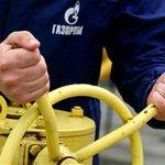 «Газпром» может начать поставки газа на Украину в течение 48 часов http://t.co/ISeu68cYo8 http://t.co/wj3SxGZMVO