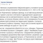 Следственным управлением МВД возбуждено уголовное производство в отношении актера Михаила Пореченкова по ст. 260 ч.4 http://t.co/cZ0X6ZZxEh