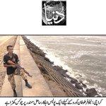 Sayeen toe Sayeen!! Sayeen k precautions bhee Sayeen!! Chck d caption.. #Nilofar #PPPIsFinished http://t.co/NBzqGYpbvf