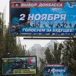 После выборов 2 ноября в Новороссии конфликт получит перезагрузку http://t.co/mwXewymWRF http://t.co/Zwexce7oyJ