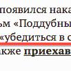 Ахахаха, вот это самое смешное про Пореченкова. Ну убедился, чо http://t.co/rSLAKiyLBh