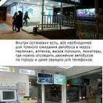 В Якутске установили первую теплую автобусную остановку. http://t.co/VxkSVcTVBl