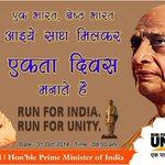 Thank You Modi Ji for making us remember a person who United India... #SardarPatel #RunForUnity http://t.co/XZKSA8xBR3