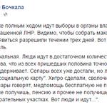 В Алчевске уже полным ходом идут выборы в органы власти самопровозглашенной ЛНР http://t.co/vu68YT4ZCm