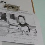 """""""21 аймаг, 21к ном"""" төслийг Дорноговь аймагт хэрэгжүүлэн, хилийн Замын-Үүд суманд лекц уншив. Зам сайхан болсн бнлээ. http://t.co/2W3IMiYDRa"""