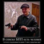 А вы спрашивали, как Порошенко будет бюджет наполнять. Вот, у него в списке есть специалист по привлечению инвестиций http://t.co/frcOEhiwQg
