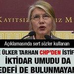 Emine Ülker Tarhan: İktidar umudu da hedefi de bulunmayan CHP den istifa ediyorum http://t.co/XMCqVgL7LB http://t.co/twCaFBkhCi