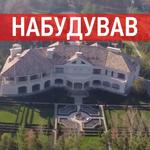 #АЙМОЛОДЕЦЬ Екс-міністр екології звів собі під Києвом дві фортеці http://t.co/GKvl5jmEqo http://t.co/ACcX1hGwkT