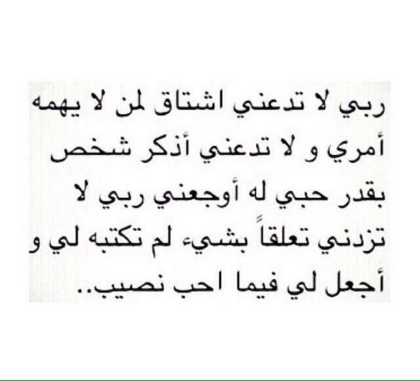 ❤️ http://t.co/AyQTaiHK9H