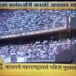 """Crowds chanting """"Modi, Modi"""". http://t.co/BEq2Gd3plE"""