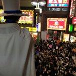 渋谷の皆さんの 笑顔とお写真頂戴しました。 しばらく羽根を休めたら、もう一度参上します。 http://t.co/MgJSdisUjJ