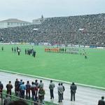 1984 Yılı Trabzonspor - Galatasaray maçından bir kare ve maraton tribünü.  Fotoğraf: @Onur_Muhcu http://t.co/UVDAbtX5rf
