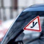 С 5 ноября вступят в силу новые правила получения водительских удостоверений http://t.co/VQ10SF3e6B http://t.co/PSeV5iZBpC
