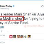 RT if you feel slapping Moron Manishankar Aiyer who called Honorable PM MODI a CHOR http://t.co/xGdBe3xeVx