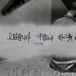 [JTBC 뉴스룸] 60대 독거노인, 쓸쓸한 죽음…그가 남긴 봉투에 든 국밥값 10만원은 자신의 시신을 수습하러 올 사람들에게 남긴 유언이자 감사의 표시. http://t.co/r7Zv88f42S http://t.co/d59fhSfr6Y