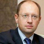 Премьер-министр Украины поручил Минфину, Нацбанку и «Нафтогазу» начать оплату российского газа http://t.co/kdrizMIC6l http://t.co/tLcv0uGnud