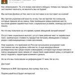 Мы жители Донбасса! Нас никто не поставил и не поставит на колени! © http://t.co/tskb7aPwoU