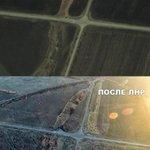Перекресток Смелое-Хорошее, где был 32-й блокпост, до и после ЛНР http://t.co/kZFvONxPAu