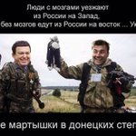 Фотожабы недели: Пореченков и Кобзон (20 фото) http://t.co/9O3YSwDOAE http://t.co/h5DbxoMHjV