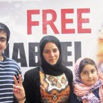 طالبوا سلطات #البحرين بإطلاق سراح سجين الرأى #نبيل_رجب http://t.co/ZTMmpZ1ltP