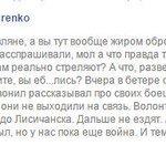 """Товарищи, вы е...нулись?""-журналистка про отношение людей к событиям на Донбассе: http://t.co/2oPVm8WhNo #АТО #Киев http://t.co/mzHxByKqKo"