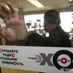 Роскомнадзор вынес предупреждение «Эху Москвы» http://t.co/waDYiasUoI http://t.co/Gdk0sgVr3L Да уже пора стрелять, без предупреждения, бггг