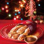 ソフトプレッツェル専門店Auntie Anne'sからクリスマス限定フード http://t.co/st4GK1p5yR http://t.co/Y9AMTskq5Z