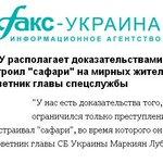 Сафари. Пореченков. Донецк. Этоконец #пореченковтеррорист http://t.co/eM8ZxLSSuK http://t.co/LSEcCIelfG