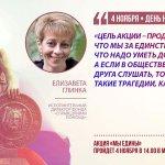 ВЦИОМ: Россияне стали сильнее ощущать единство нации http://t.co/CAnxc00m14 http://t.co/PCL41v1qO6